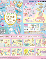 Little Twin Stars Glittering Dreams Cosmetics Collection Re-Ment  Blind Box