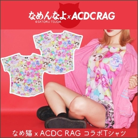 """Name Neko"" Collaboration x ACDC Harajuku Colourful T-shirt"