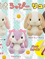 AMUSE  Poteusa Loppy Rabbit  Backpack 3