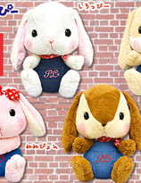 AMUSE  Poteusa Loppy Rabbit Plush Denim Collection