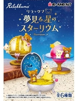 Rilakkuma  Dream  Starrium  series re-ment blind box