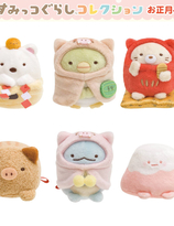 SUMIKKO GURASHI  Tenori Plush Assort Oshogatsu  Collection