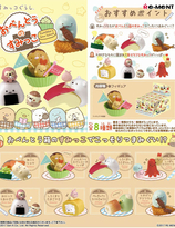 Sumikko Gurashi 's Bento collection Blind Box