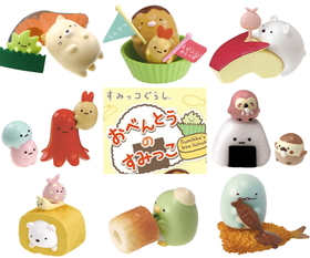 Sumikko Gurashi 's Bento collection RE-ment Blind Box