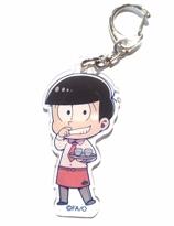 Todomatsu nyckelring
