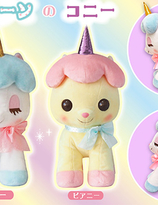 AMUSE Unicorn no Conny BIG Plush