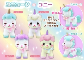 AMUSE Unicorn no Conny ball chain