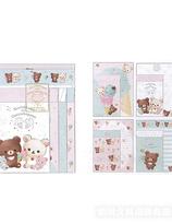 Korilakkuma & Chairoikoguma Ice Cream Series Letter Set