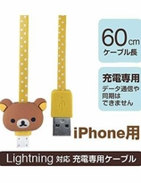Rilakkuma iphone 6 Charge cable