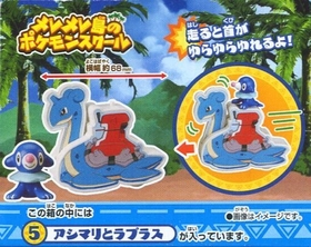 Pokemon School of Melemere Island Pokemon Sun & Moon Collection Re-Ment Blind Box