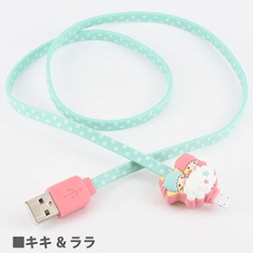 Little Twins Stars Charger Cable