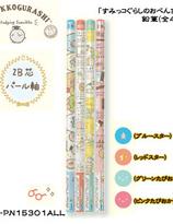Sumikko Gurashi 2B Pencil