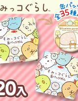 Sumikko Gurashi  Badge - Random Pack