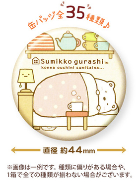 Sumikko Gurashi Badge - Random Pack