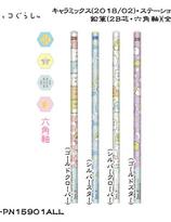 Sumikko Gurashi 2B Penna