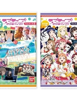 Love Live! Sunshine!! Wafer  - Random pack