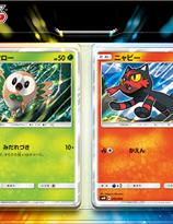 Pokemon Sun & Moon Card Series