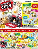 "Gudetama ""Cooking Dangerous "" Series Re-Ment Blind Box"