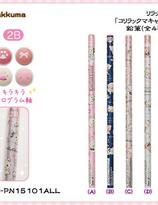 Korilakkumma 2B pencil