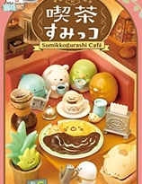 Sumikko Gurashi Cafe Re-ment blind box