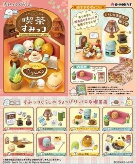 Sumikko Gurashi  Cafe Re-ment blind box