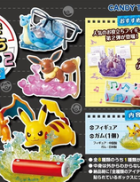 Pokemon Useful at the desk  Collection Re-Ment Blind Box