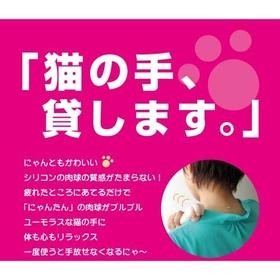 Neko Paw massage machine -  Brown