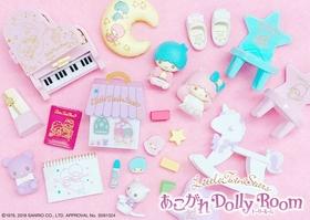Little Twin Stars Dreamy Dolly Room series re-ment blind box
