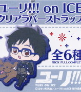 Yuri on Ice Rubber Strap Blind Box