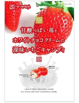 White chocolate creams with a deep sweet and sour strawberry candy