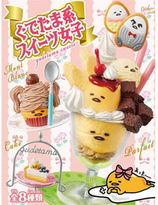 "Gudetama ""Sweets Girl Cafe "" Series Re-Ment Blind Box"