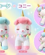 AMUSE Yume-Kawa Ribbon Unicorn Plush Collection 2