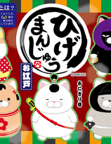 AMUSE  Higemanjyu ball chain plush Samurai series