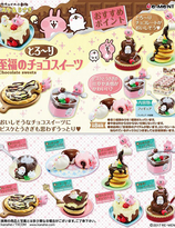 Kanahei Pisuke and Usagi small snimals Chocolate Sweets Series Re-ment blind box