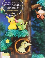 Pokemon' Tree of forest 2 shooting star '   Re-ment Blind-Box