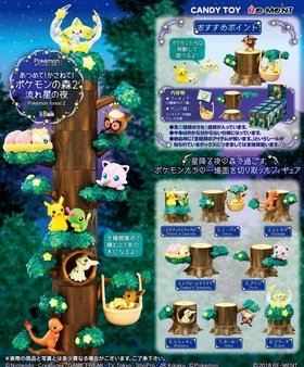 Pokemon ' Tree of forest 2 shooting star '  Re-ment Blind-Box