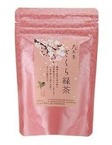 夕香亭 Sakura Green Tea