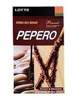 Lotte Pepero  Peanut