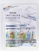 Shinkansen N - 700 series masking tape