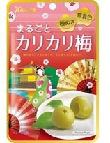 Kanro whole plum snack