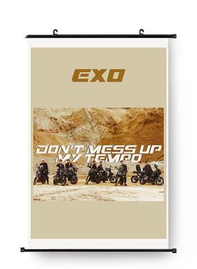 EXO Wallroll Poster