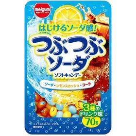 Meigum  Crushed Soda Candy