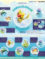 Pokemon - Terrarium Collection 5  Re-ment Blind BOX