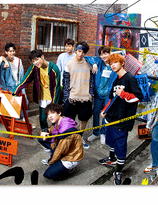 Stray Kids - Mousepad B
