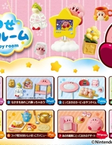 Kirby's Happy room miniature re-ment blind box