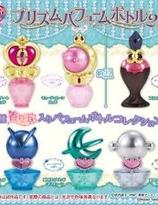 Bandai Pretty Guardian Sailor Moon Gashapon