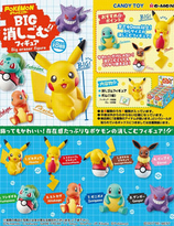 Pokemon Monster BIG ERASER SKATING Collection Re-Ment Blind Box