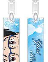 Yuri on Ice Acrylic Keychain - Yuri Katsuki