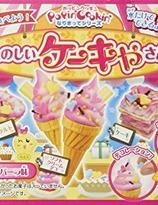 KRACIE POPIN COOKIN  Ice Cream Cake Shop DIY Candy Kit