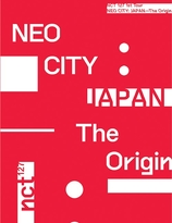 NCT 127 1st Tour 'NEO CITY: JAPAN - The Origin' (NTSC)